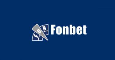 Букмекерская контора Fonbet